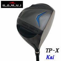 TP-X nitrogen Kai