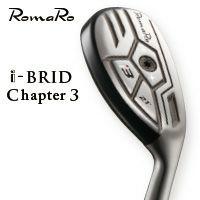 i-BRID Chapter3