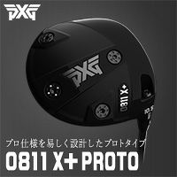PXG 0811X PROTO プラス ドライバー