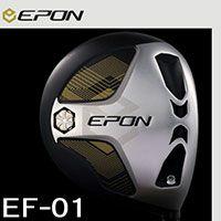 エポン EF-01> × COA ロキシーⅤ