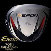 EPON 450 70th記念