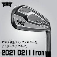 【2021モデル】0211アイアン