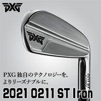 【2021年モデル】0211STアイアン