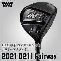 【2021年モデル】0211フェアウェイウッド