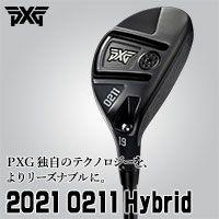 【2021年モデル】0211ハイブリッド