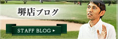 第一ゴルフ 堺店