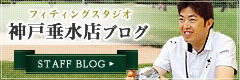 第一ゴルフ 神戸垂水店